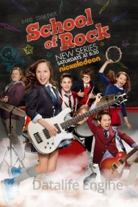 Школа рока/School of Rock 3 сезон 20 серия